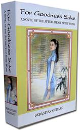 FGS_Book_Cover_256H